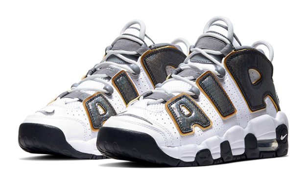 Nike Air More Uptempo SE – CQ4583-100